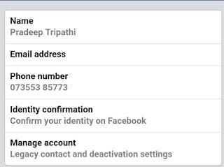 Facebook Account delete or Deactivate karne ka tarika