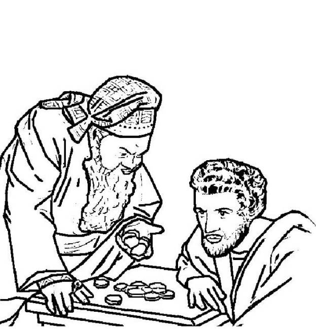 Colouring Mazes Dot Dotpages2enjoy Judas Sells Jesus For