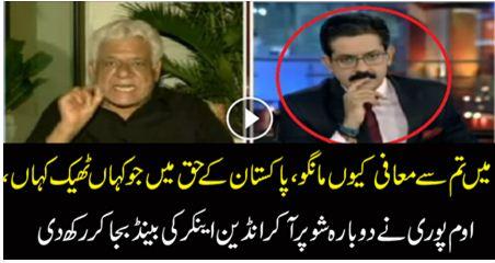 om puri, PAKISTAN, Indian Surgical Strike on Pakistan, om puri statement on surgical statement,
