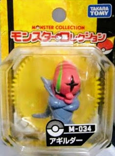 Accelgor figure Takara Tomy Monster Collection M series