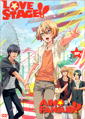 Love Stage!! OVA 1