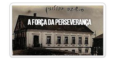 A força da perseverança