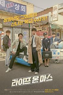 Drama Korea Life on Mars Episode 2-9 Subtitle Indonesia