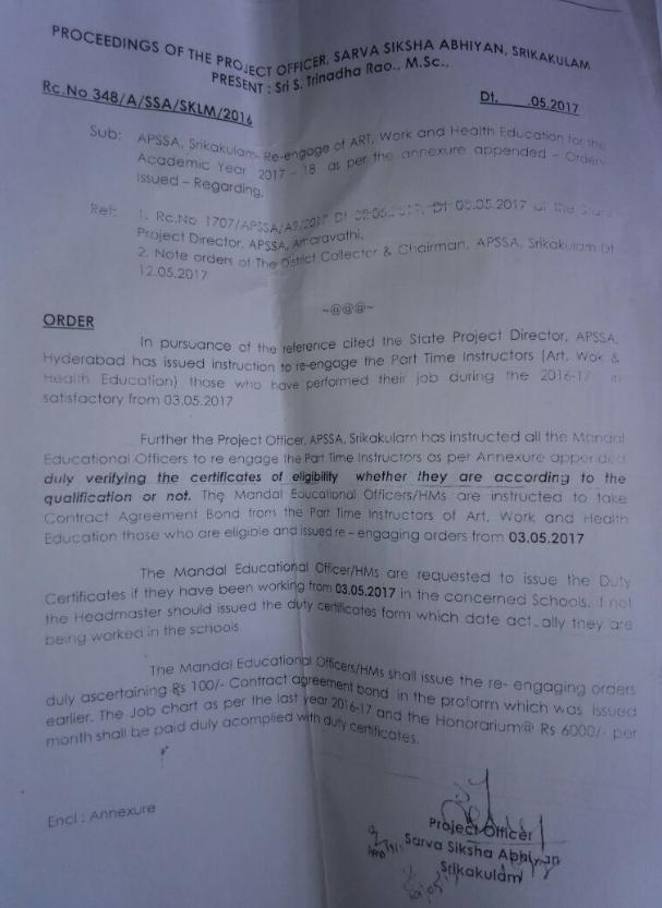 Srikakulam District Re-engagement Proceedings 2017-18