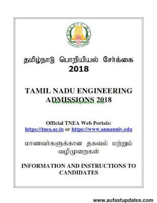 TNEA 2018 Exam: Registration, Syllabus, Results, Dates