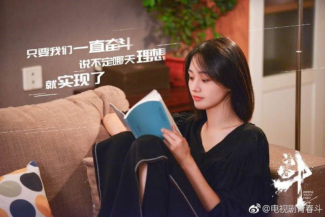 youth fight cdrama zheng shuang
