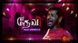 Watch Devi Sirappu Kannottam Sun Tv Ayudha Poojai Special 10th October 2016 Full Program Show 10-10-2016 Sun Tv sirappu nigalchigal Youtube Watch Online Free Download