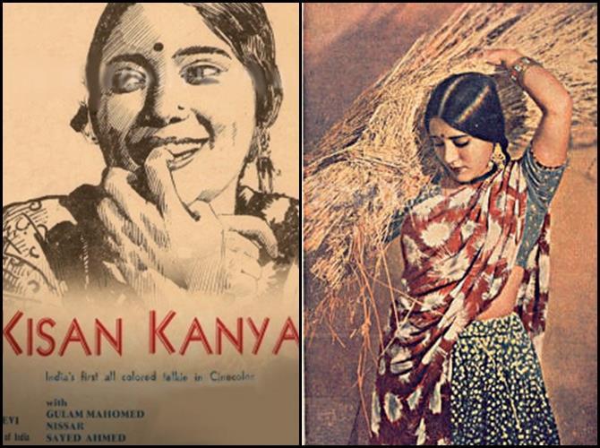 किसान कन्या पहली रंगीन फिल्म Kisan Kanya ...