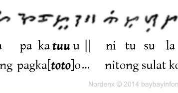 Baybayin Modern Fonts: Worth Repeating