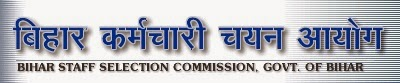 Vacancies in Bihar SSC (Bihar Staff Selection Commission) bssc.bih.nic.in Advertisement Notification Medical