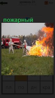 стоит машина и пожарный занимается тушением пожара