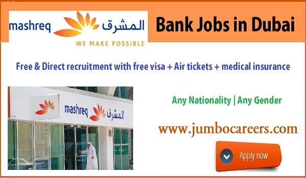 Free direct recruitment jobs in UAE, Recent bank jobs for Indians,