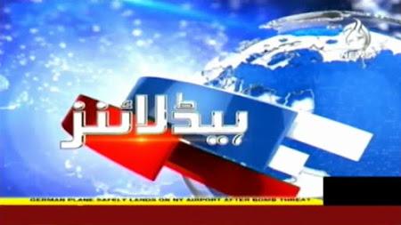 Frekuensi siaran Pak News di satelit AsiaSat 7 Terbaru