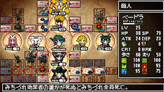 download Classic Dungeon X2 (Japan) Game PSP For ANDROID - www.pollogames.com