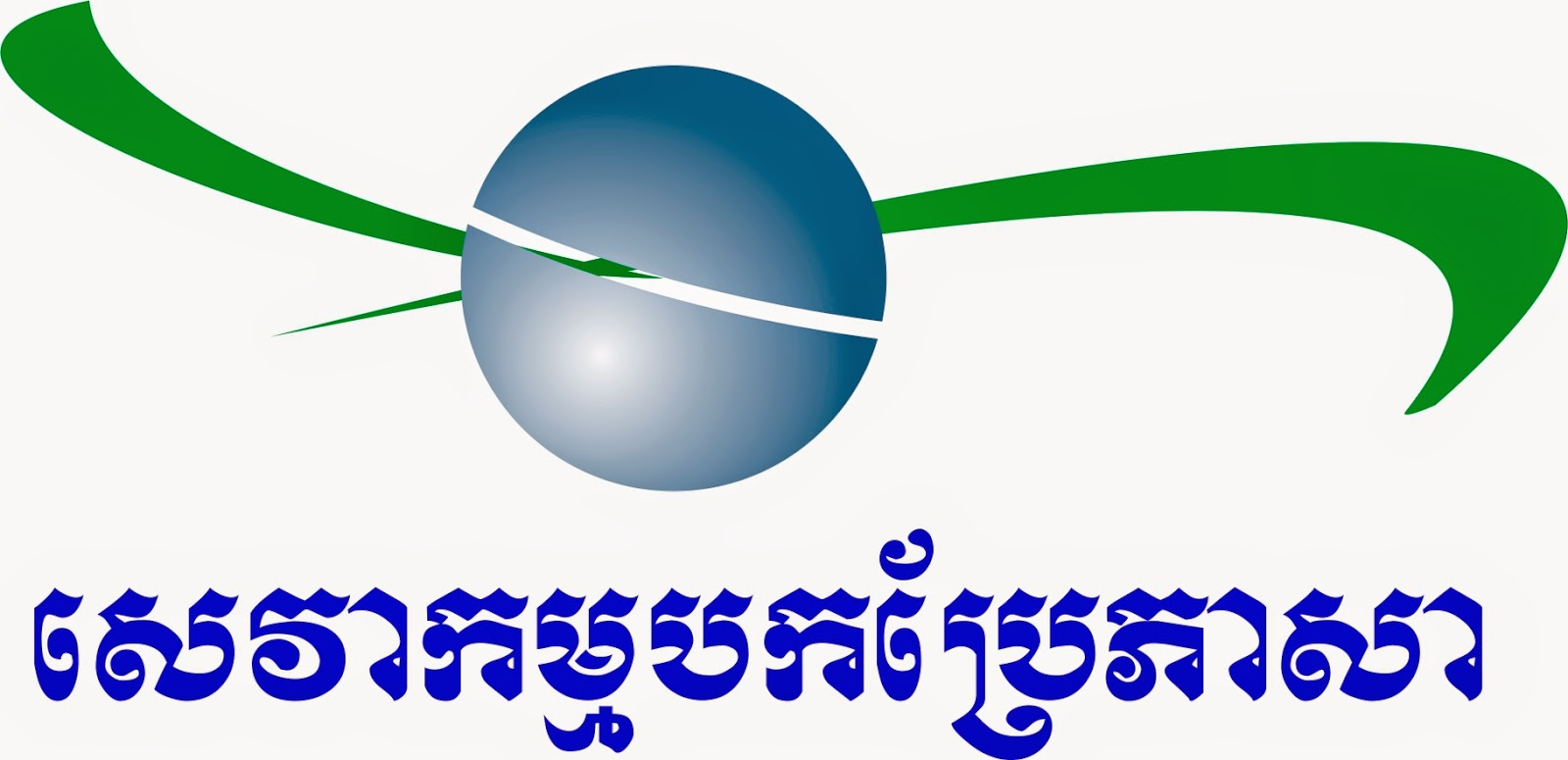 I Am Serving You The Accuracy And Trust Of Freelance Khmer To English Vice Versa Translation Interpreting Services In Cambodia For Purposes