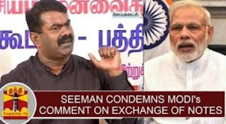 NTK Leader Seeman condemns Modi's comment on Exchange of Demonetized Notes | Thanthi Tv