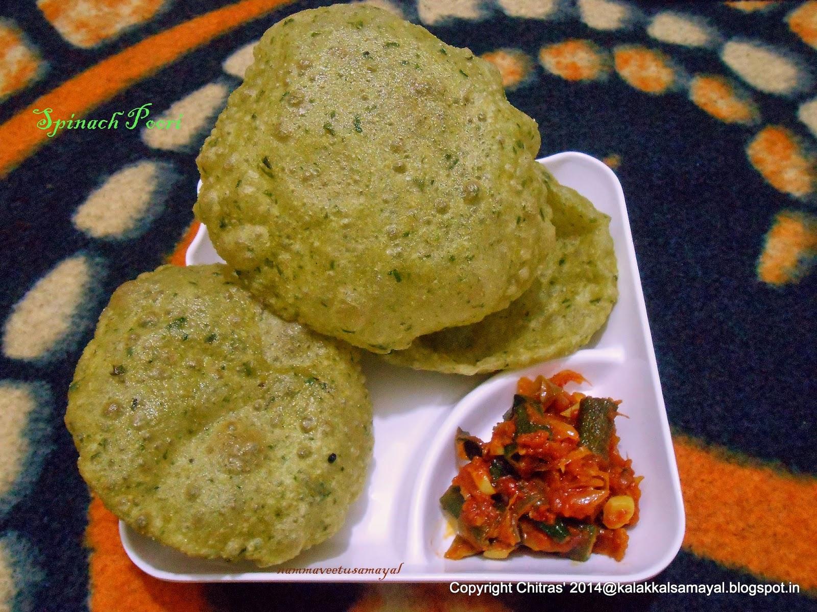 பசலை கீரை பூரி