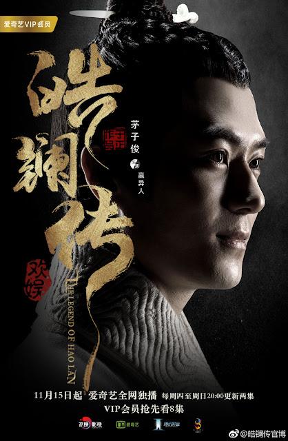 Beauty Hao Lan Poster Mao Zijun