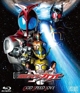 [REUPLOAD] Kamen Rider Kabuto: God Speed Love Director's Cut Subtitle Indonesia