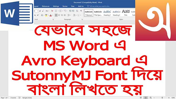 Ms word 2007 tutorial pdf in bengali | How to create pdf file using