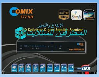 فلاشة اصلية COMIX 777 HD