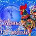 Новогодний ПАММ-обзор FXOpen & Alpari