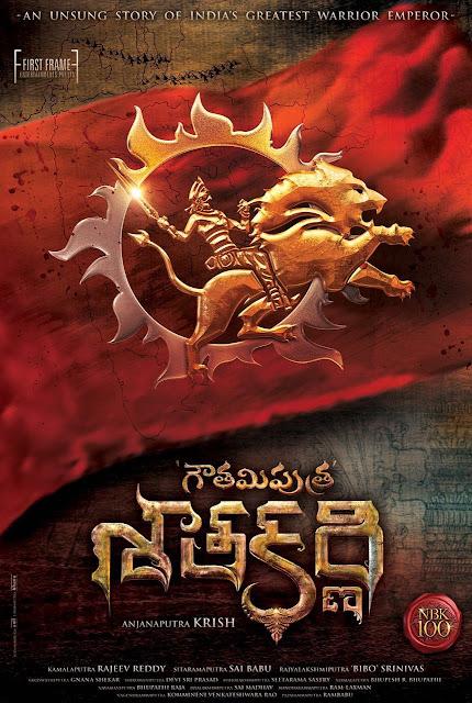NBK's Gowthamiputra Satakarni movie Title logo