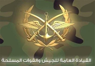 القيادة العامة للجيش تنهي الاحتفاظ والاستدعاء لمن بلغ عمرهم 42 سنة