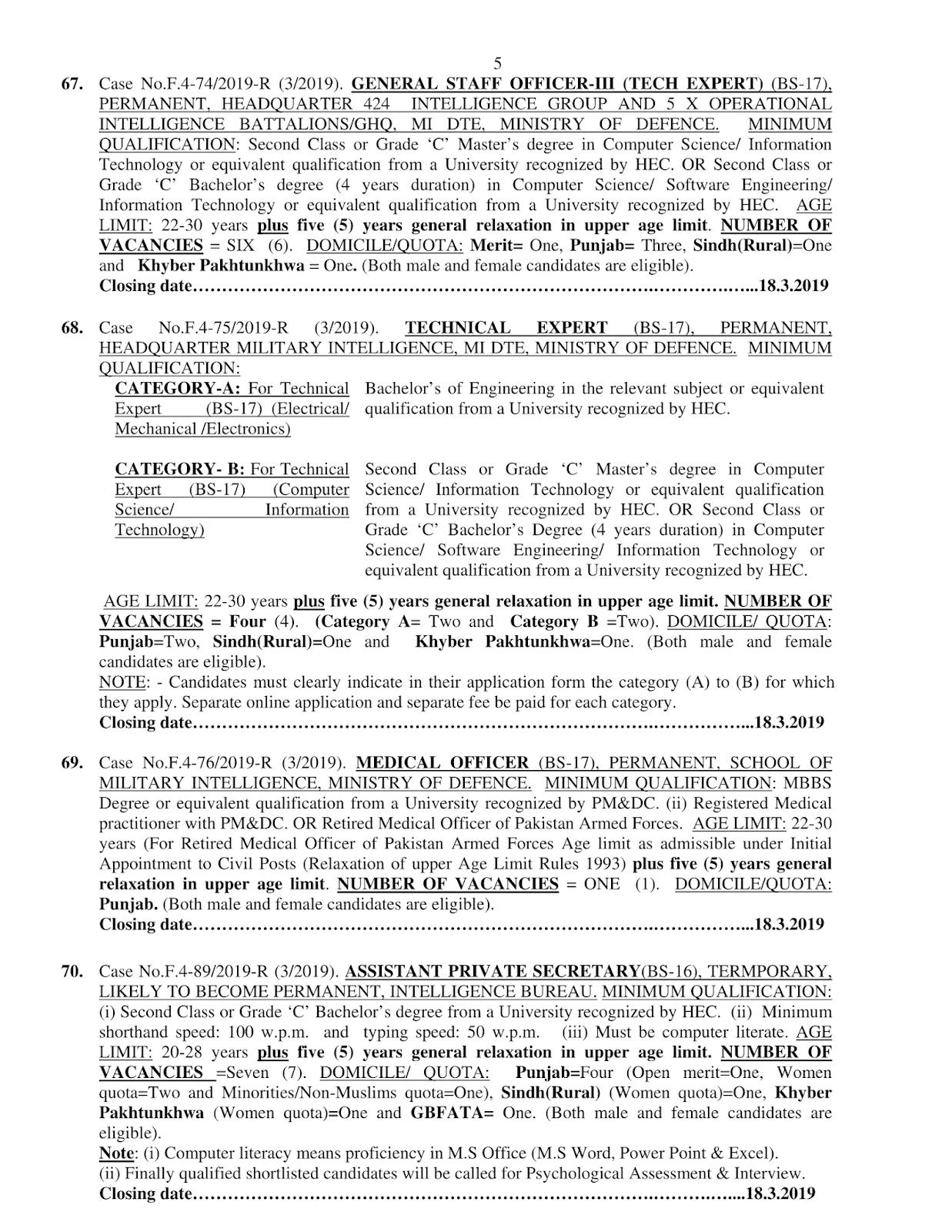 FPSC Advertisement 03/2019 Page No. 5/7