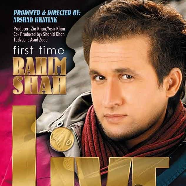 Pashto Cinema: First Time Rahim Shah Live Concert In