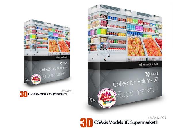Download set of three-dimensional models supermarket shelves fruit, food, shopping cart