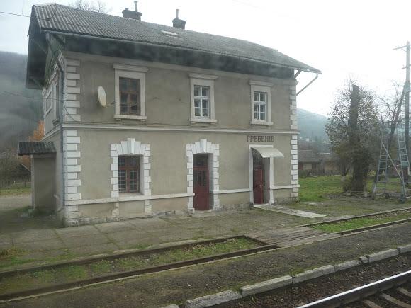 Гребенов. Львовская область. Железнодорожный вокзал
