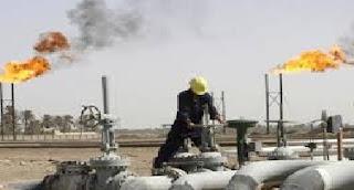 بحث حول البترول -النفط -