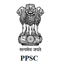 PPSC Jobs Recruitment 2018 - Assistant Town Planner 14 Posts
