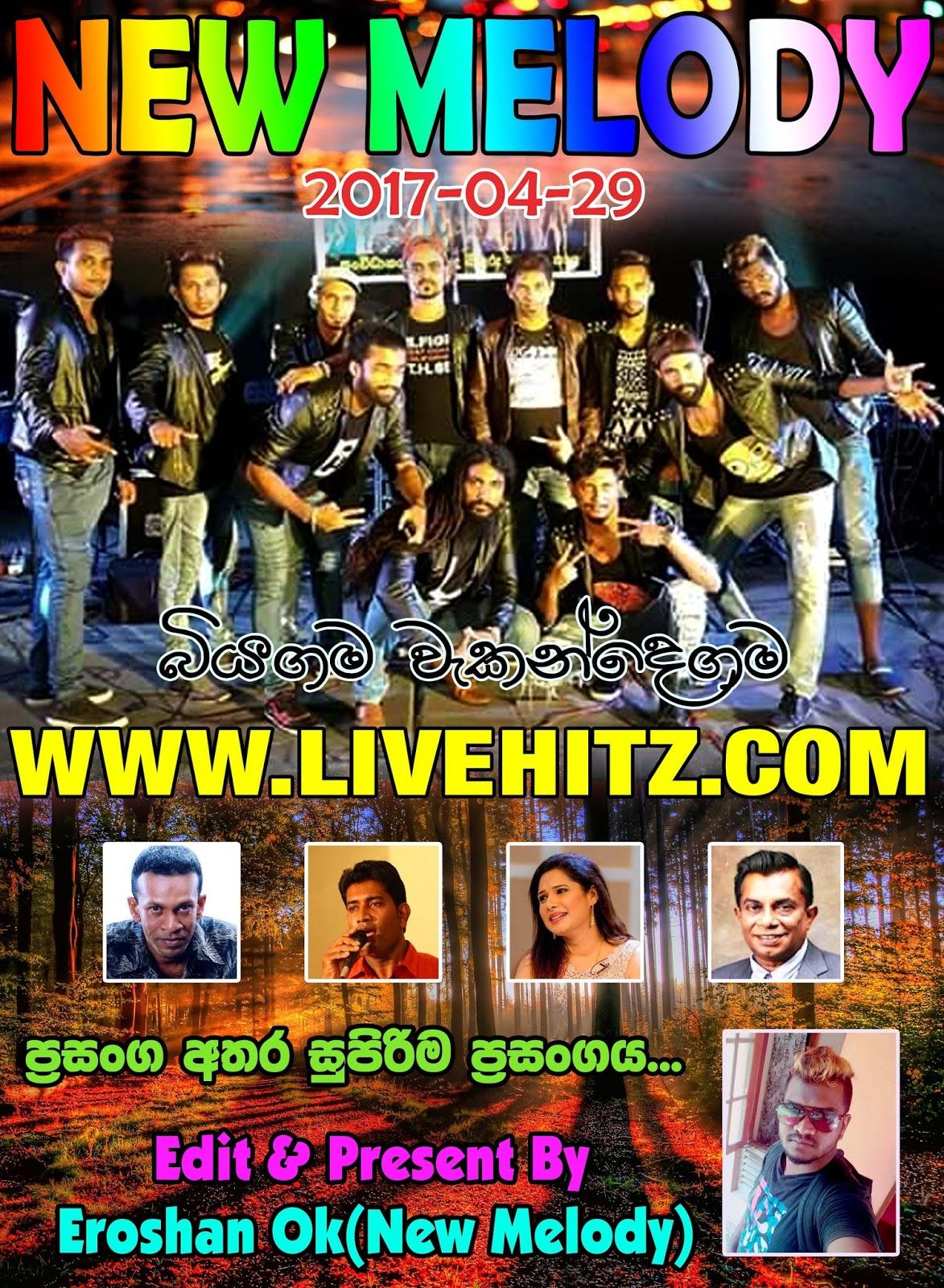 Sinhala baila Nonstop mp3 Download