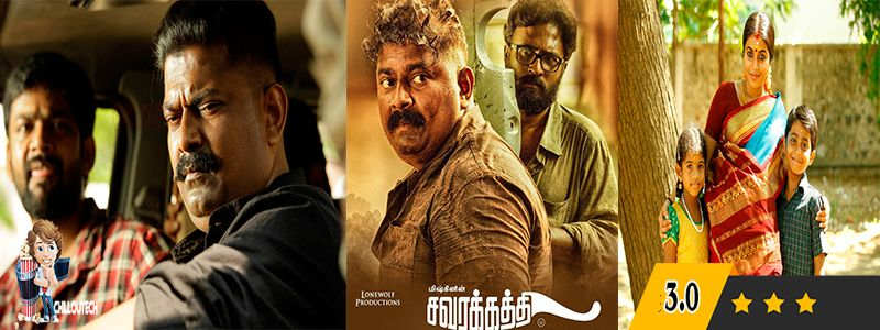 Savarakathi movie