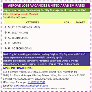 Urgently required for a leading Facility Management company in UAE text image