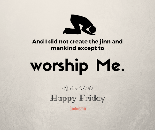 بسم الله الرحمن الرحيم  The greatest Ni'ma of Allah for his Slave in this world is the Ni'ma of Al Islam. As Allah says   وَ مَا خَلَقْتُ الْجِنَّ وَ الْاِنْسَ إِلَّا لِيَعْبُدُوْنَ  And I did not create Jinn and Mankind except to worship me.  This Ni'ma of Islam allows us to worship Allah as he commanded us to worship him and allows us to draw nearer to him, if we didn't have it we would be of those who Allah addressed  وَمَن يَبْتَغِ غَيْرَ الإِسْلاَمِ دِينًا فَلَن يُقْبَلَ مِنْهُ وَهُوَ فِي الآخِرَةِ مِنَ الْخَاسِرِينَ   And whoever seeks a religion other than Islam, it will never be accepted of him, and in the Hereafter he will be one of the losers.  Look at how Allah has blessed you with this Deen, this Islam, this religion you take for granted.  Many of the muslims who are born into the religion, and even some reverts who have lost their way, they have become lax in the religion and take it as a joke. Even when Allah says   وَ مَا هُوَ بِالْهَزْلِ  And it is not a joke. They forget that Islam is a Ni'ma in itself from Allah, and they think that is a religion for the boring, a religion of prohibitions and commands.   سبحان الله   And this mentality has created a lot of Fitnah today in our communities.  People forget the very Ni'ma of the oxygen they breathe is from Allah, and that while they sin, Allah could cut off their oxygen. As Allah says   وَآتَاكُم مِّن كُلِّ مَا سَأَلْتُمُوهُ وَإِن تَعُدُّواْ نِعْمَتَ اللّهِ لاَ تُحْصُوهَا إِنَّ الإِنسَانَ لَظَلُومٌ كَفَّارٌ   And He gives you of all you ask of Him. And if you count Allah's favours, you will not be able to number them. Surely man is very unjust, very ungrateful.   سبحان الله   Reflect, for the blessing of Islam, have you ever given Shukr to Allah? For oxygen? For a working body?   Contemplate, the many people who have no use in their legs or have a mental illness, do they not remind you of your Blessings?   Ya Ibn Adam! Allah has given you the Ni'ma of Islam without you asking, so you could act in order