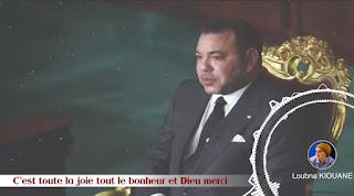 Le Roi Mohammed VI (écrite,composée et chantée par Loubna Kiouane)