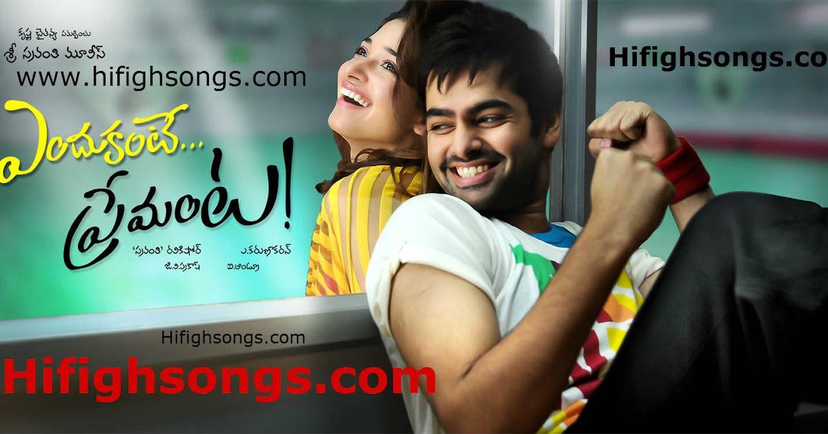 Endukante premanta (2012) telugu movie audio mp3 songs free.