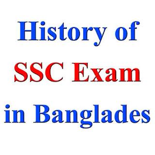 ssc exam 2017