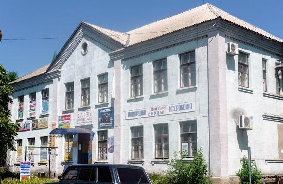 Васильковка. Улица Спортивная. Магазины