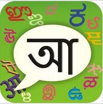 Panini Keypad Bengali IME