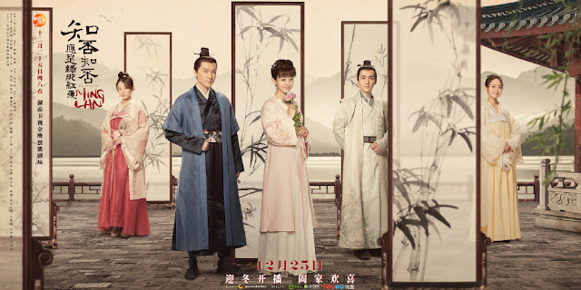 The Story of Minglan cdrama poster cast