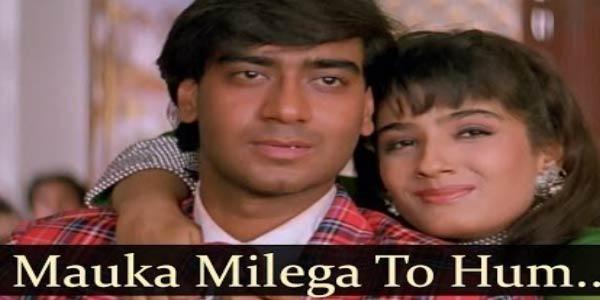 Mauka-Milega-To-Ham-Bata-Denge-Dilwale-(1994)