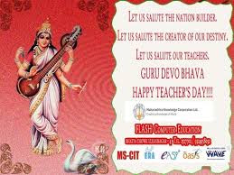 happy teachers day pictures free download