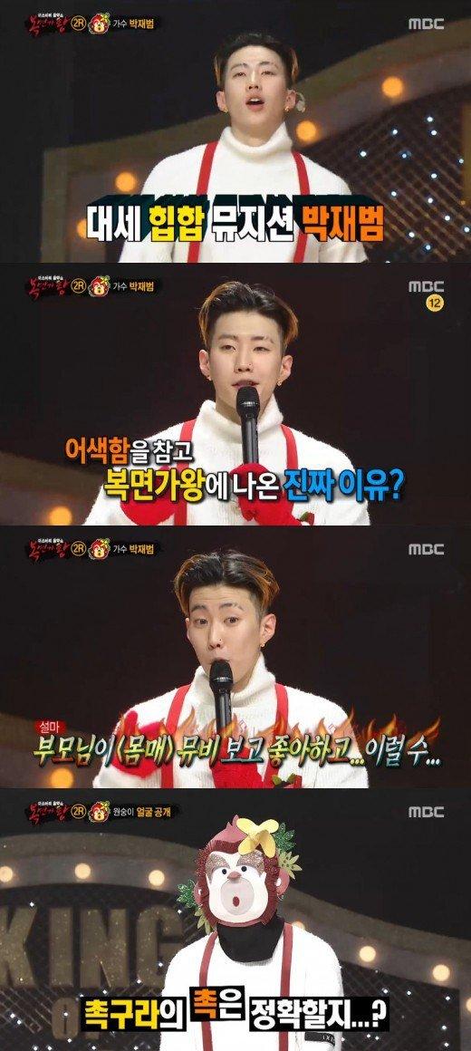 NB] TV: Mask Best Singer (UP10TION, Jay Park, Cats Girl