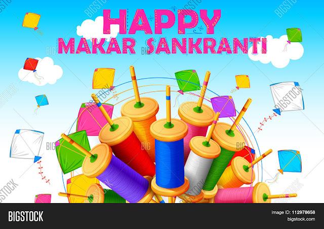 Sankranti images in hindi