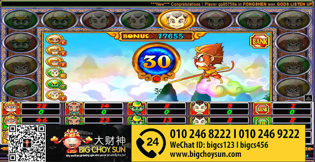 download and play Clubsuncity Online Casino
