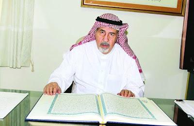 Syaikh Utsman Thaha, Penulis Mushaf Al-Quran Abad Ini